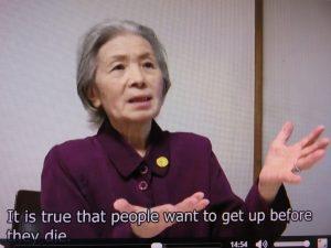 「天野文子さん・英語版」の映像から(NET-GTAS撮影)