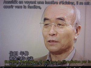 新たにアップされた「住田年伸さん」フランス語版の映像