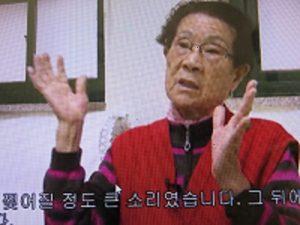 韓国語の字幕が付いた金日祚さんの映像