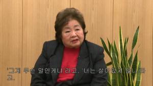 サーロー 節子さん(韓国朝鮮語)