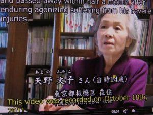 京都外大チームが英語翻訳した天野文子さんの証言ビデオ