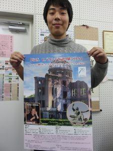サリバンさんイベントのポスター