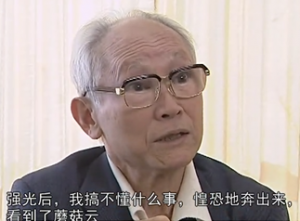 中国語の字幕が入った「寺沢茂さん」の映像