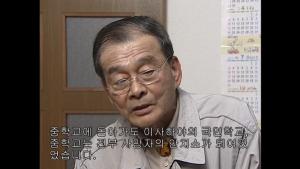 木幡 吉輝さん・韓国朝鮮語