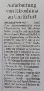 エアフルト大学の取り組みを報じるテューリンゲン新聞(2016年1月27日付)