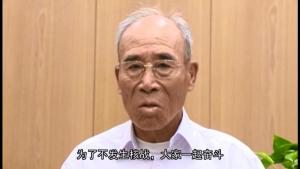 裵基潤さん 中国語